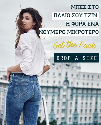 DROP-A-SIZE